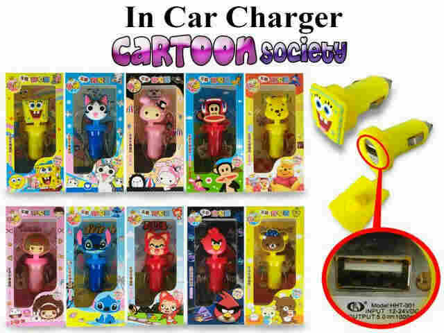 Charger Mobil disney