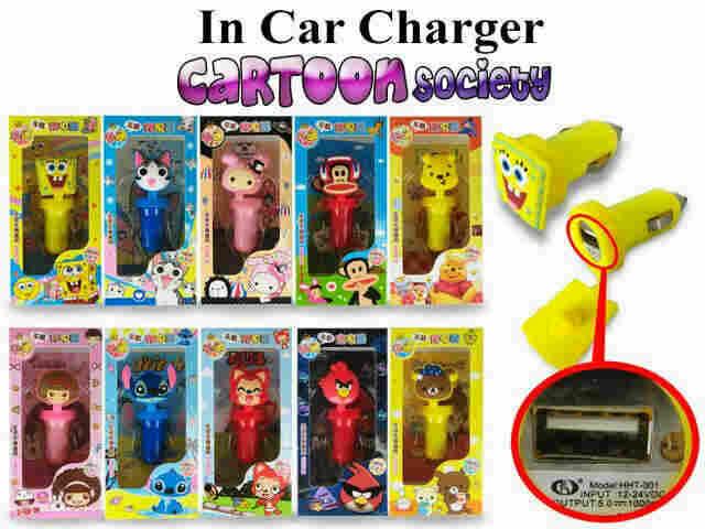 Distributor Terlengkap Charger Mobil Cartoon Berkualitas