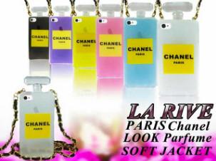 Distributor Termurah Softcase Parfume Paris Chanel+Tali Slempang
