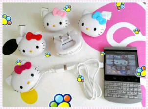 Distributor Charger Hello Kitty Terlengkap dan Murah Berkualitas