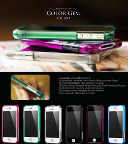 Distributor Terbesar Bumper Case Iphone 5 di Jakarta