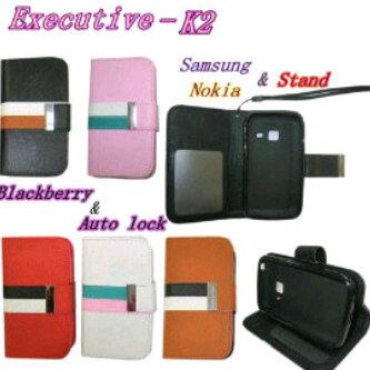 GrosiR wallet BB Murah Jakarta
