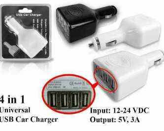 Distributor Terlengkap Charger Mobil Berkualitas