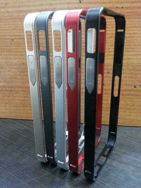 Distributor Termurah dan Terlengkap Bumper Metal Case
