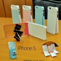 Distributor Case Iphone 5 Model Terbaru di Jakarta