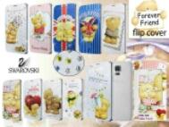 Distributor Flip Cover Swarovsky Cantik dan Murah