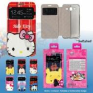 Flip shell hp disney