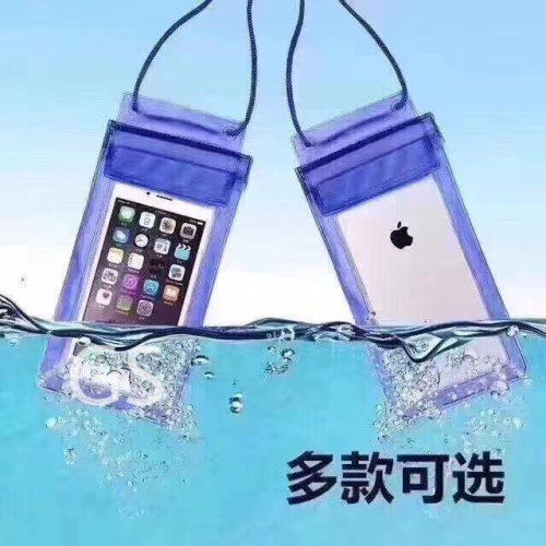 Grosir Besar Sarung Hp Waterproof