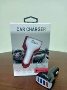 Supplier Grosir Charger Mobil Berkualitas