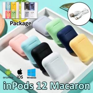 Supplier Terlengkap Bluetooth Wireless Headset Inpods 12 Macaroon