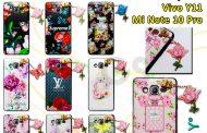 Pusat Grosir Case Fuze Brand + Gantungan All Brand Flower Termurah